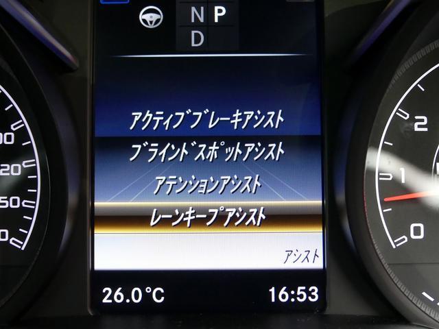 「その他」「GLC」「SUV・クロカン」「東京都」の中古車14