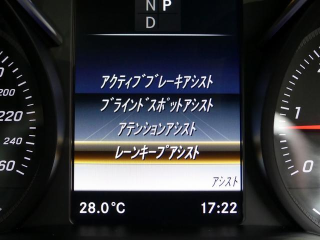 フル装備 ABS 4ESP DSR SRSエアバッグ 4MTIC(4WDシステム) スポーツサスペンション スポーツ専用エクステリア(AMG製Fスポイラー&リアスポイラー)