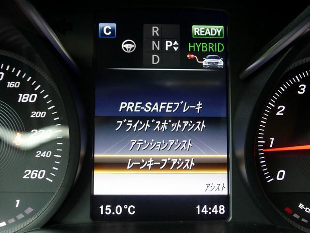 フル装備 ABS 4ESP DSR SRSエアバッグ 4MTIC(4WDシステム) AIRMATICサスペンション スポーツ専用エクステリア(AMG製Fスポイラー&リアスポイラー)
