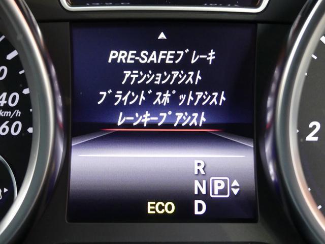 ML350 ブルーテック 4マチック ML最終型 AMGエクスクルーシブPKG パノラミックR 黒革 全席シートヒーター 純正HDDナビ地デジ全周カメラ レーダーセーフティPKG 禁煙車(13枚目)