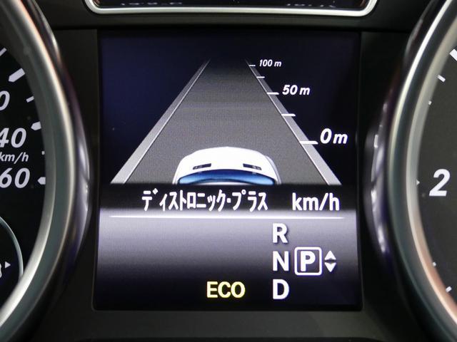 ML350 ブルーテック 4マチック ML最終型 AMGエクスクルーシブPKG パノラミックR 黒革 全席シートヒーター 純正HDDナビ地デジ全周カメラ レーダーセーフティPKG 禁煙車(14枚目)