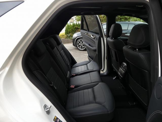ML350 ブルーテック 4マチック ML最終型 AMGエクスクルーシブPKG パノラミックR 黒革 全席シートヒーター 純正HDDナビ地デジ全周カメラ レーダーセーフティPKG 禁煙車(17枚目)
