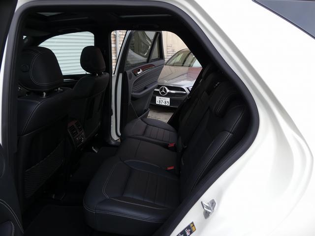 ML350 ブルーテック 4マチック ML最終型 AMGエクスクルーシブPKG パノラミックR 黒革 全席シートヒーター 純正HDDナビ地デジ全周カメラ レーダーセーフティPKG 禁煙車(18枚目)