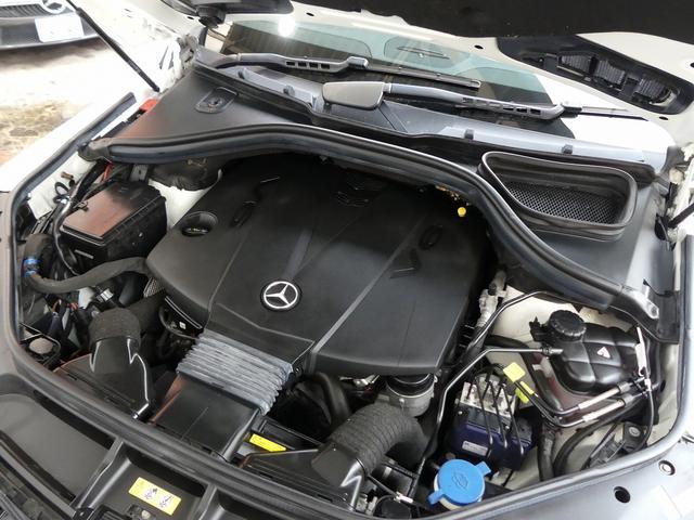 ML350 ブルーテック 4マチック ML最終型 AMGエクスクルーシブPKG パノラミックR 黒革 全席シートヒーター 純正HDDナビ地デジ全周カメラ レーダーセーフティPKG 禁煙車(20枚目)