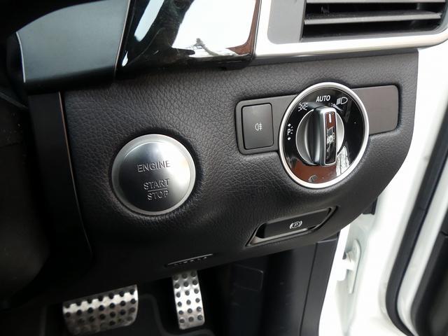 ML350 ブルーテック 4マチック ML最終型 AMGエクスクルーシブPKG パノラミックR 黒革 全席シートヒーター 純正HDDナビ地デジ全周カメラ レーダーセーフティPKG 禁煙車(29枚目)