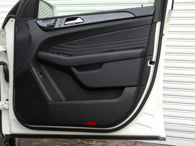 ML350 ブルーテック 4マチック ML最終型 AMGエクスクルーシブPKG パノラミックR 黒革 全席シートヒーター 純正HDDナビ地デジ全周カメラ レーダーセーフティPKG 禁煙車(31枚目)