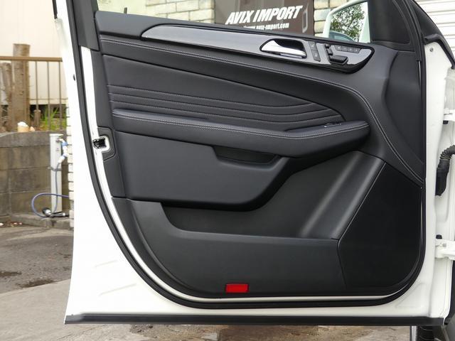 ML350 ブルーテック 4マチック ML最終型 AMGエクスクルーシブPKG パノラミックR 黒革 全席シートヒーター 純正HDDナビ地デジ全周カメラ レーダーセーフティPKG 禁煙車(32枚目)
