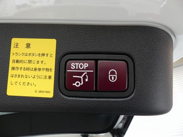 ML350 ブルーテック 4マチック ML最終型 AMGエクスクルーシブPKG パノラミックR 黒革 全席シートヒーター 純正HDDナビ地デジ全周カメラ レーダーセーフティPKG 禁煙車(34枚目)