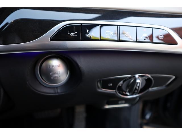 S63 AMGロング AMGダイナミックPKG 右H正規D車 パノラマSR ポーセレン革 全席シートヒーター&ベンチレーター Burmester 全周カメラ&ナイトビュー HUD RSP 赤キャリパー&専用20インチAW 社外トランクスポイラー(28枚目)