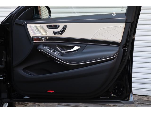 S63 AMGロング AMGダイナミックPKG 右H正規D車 パノラマSR ポーセレン革 全席シートヒーター&ベンチレーター Burmester 全周カメラ&ナイトビュー HUD RSP 赤キャリパー&専用20インチAW 社外トランクスポイラー(31枚目)