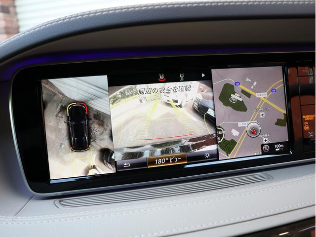 S400ハイブリッド エクスクルーシブ 右H 正規D車 パノラマSR ベージュ革 シートヒーター&ベンチレーター HDDナビ地デジBurmesterサウンド 全周カメラ&PTS レーダーセーフティPKG 純正19インチAW(12枚目)