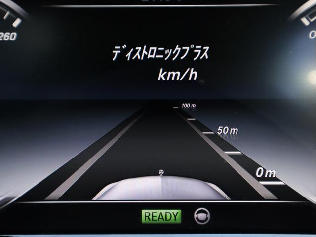 S400ハイブリッド エクスクルーシブ 右H 正規D車 パノラマSR ベージュ革 シートヒーター&ベンチレーター HDDナビ地デジBurmesterサウンド 全周カメラ&PTS レーダーセーフティPKG 純正19インチAW(14枚目)
