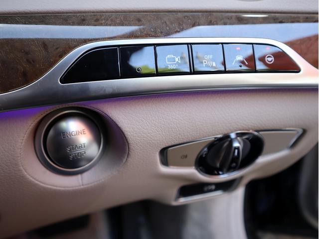 S400ハイブリッド エクスクルーシブ 右H 正規D車 パノラマSR ベージュ革 シートヒーター&ベンチレーター HDDナビ地デジBurmesterサウンド 全周カメラ&PTS レーダーセーフティPKG 純正19インチAW(28枚目)