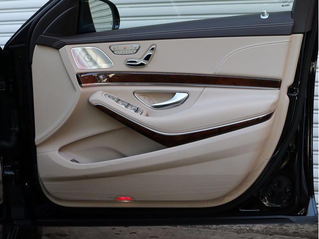 S400ハイブリッド エクスクルーシブ 右H 正規D車 パノラマSR ベージュ革 シートヒーター&ベンチレーター HDDナビ地デジBurmesterサウンド 全周カメラ&PTS レーダーセーフティPKG 純正19インチAW(30枚目)