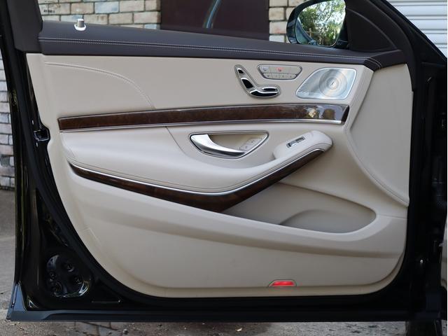 S400ハイブリッド エクスクルーシブ 右H 正規D車 パノラマSR ベージュ革 シートヒーター&ベンチレーター HDDナビ地デジBurmesterサウンド 全周カメラ&PTS レーダーセーフティPKG 純正19インチAW(31枚目)