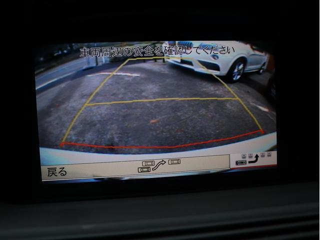 S350 セミアニリンレザーPKG 後期型 右H 正規D車 黒革 全席シートヒーター&前席ベンチレーター 純正HDDナビ地デジ Bカメラ&PTS キーレスゴー(11枚目)