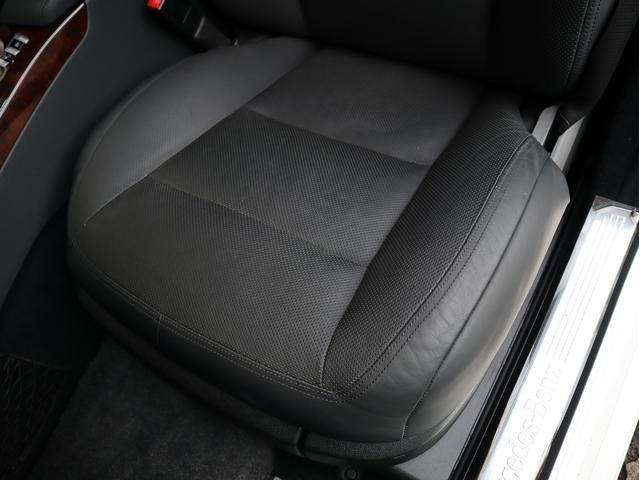 S350 セミアニリンレザーPKG 後期型 右H 正規D車 黒革 全席シートヒーター&前席ベンチレーター 純正HDDナビ地デジ Bカメラ&PTS キーレスゴー(24枚目)