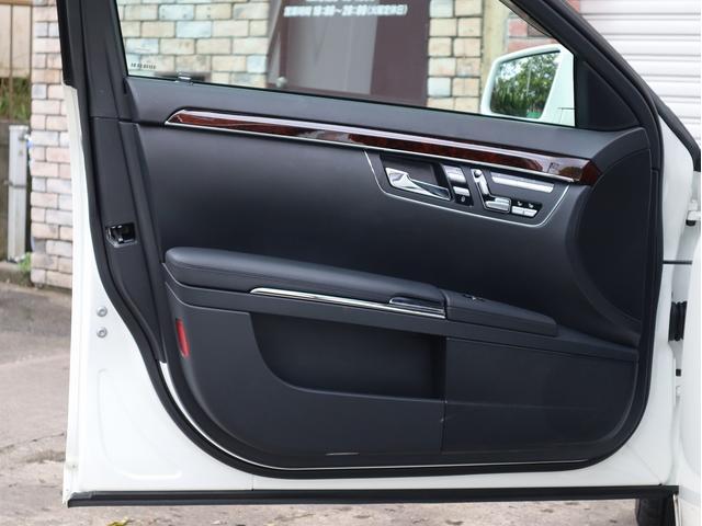 S350 セミアニリンレザーPKG 後期型 右H 正規D車 黒革 全席シートヒーター&前席ベンチレーター 純正HDDナビ地デジ Bカメラ&PTS キーレスゴー(29枚目)