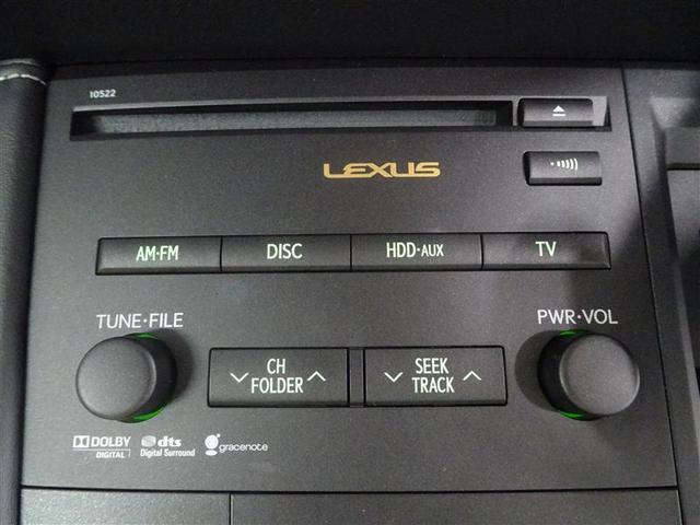 レクサス CT CT200h バージョンC 認定中古車