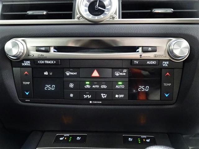 レクサス GS GS300h Fスポーツ 認定中古車