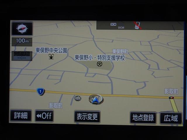 GS300h バージョンL/認定中古車(7枚目)