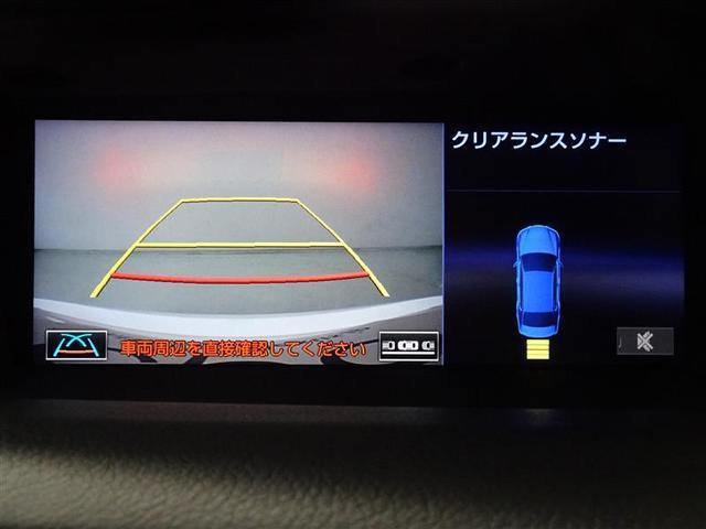 GS300h バージョンL/認定中古車(8枚目)