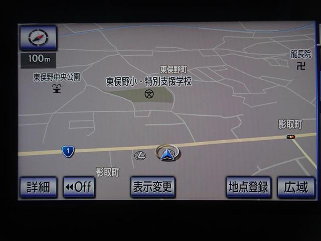 GS450h Iパッケージ / レクサスU-CAR(7枚目)