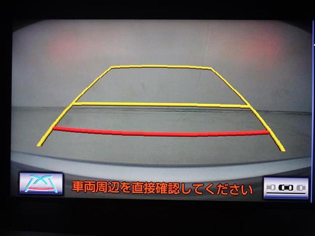 GS450h Iパッケージ / レクサスU-CAR(8枚目)