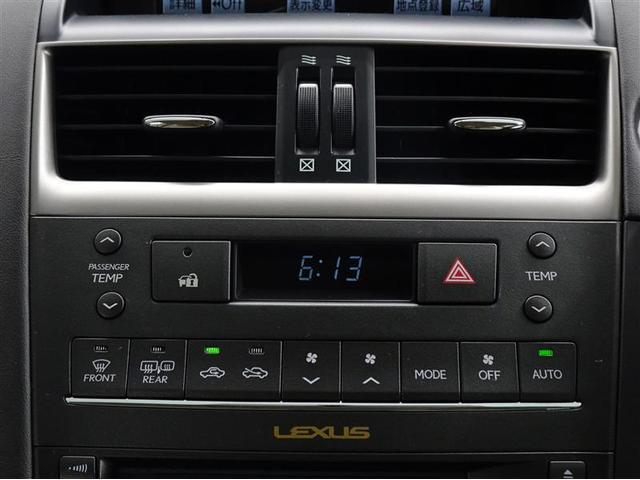 HS250h /レクサスU-CAR/クリソナ・フロントカメラ(12枚目)