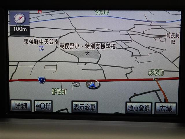 HS250h バージョンS / レクサスU-CAR(7枚目)