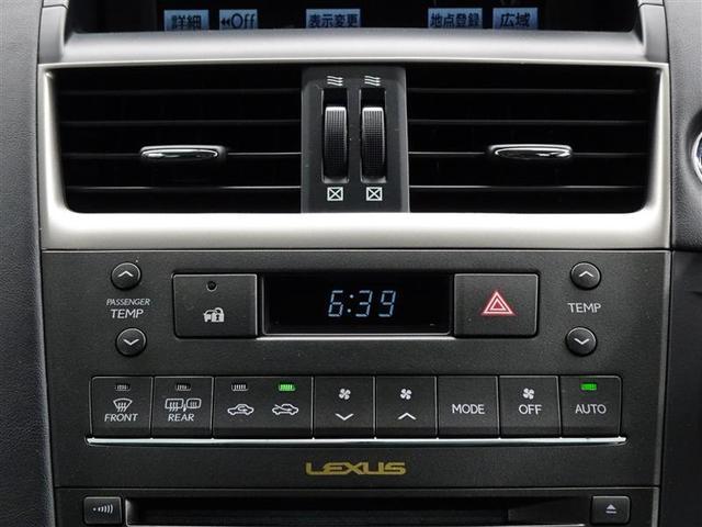 HS250h バージョンS / レクサスU-CAR(12枚目)