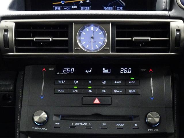 レクサスCPO横浜戸塚では、屋内展示6台を含め常時25台前後の上質なCPO・U-Carを展示しております。 /Goo無料ダイヤル ⇒ 0066-9708-2927