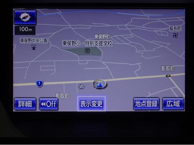 「レクサス」「RX」「SUV・クロカン」「神奈川県」の中古車7