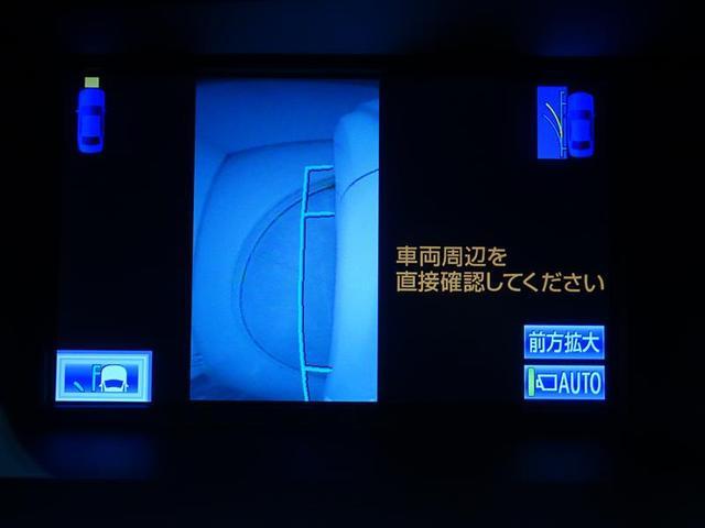 「レクサス」「RX」「SUV・クロカン」「神奈川県」の中古車8