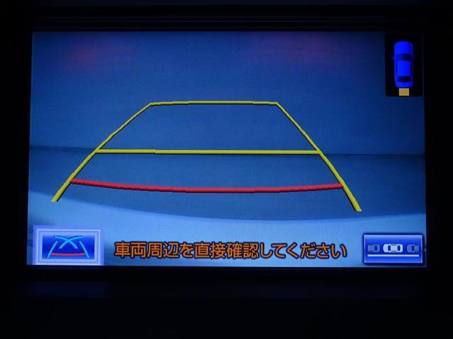 「レクサス」「RX」「SUV・クロカン」「神奈川県」の中古車9