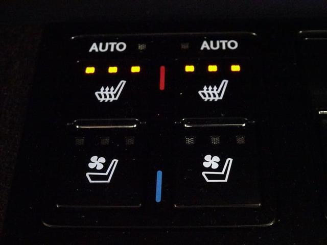 「レクサス」「RX」「SUV・クロカン」「神奈川県」の中古車16