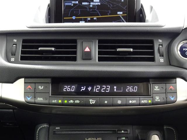 「レクサス」「CT」「コンパクトカー」「神奈川県」の中古車11