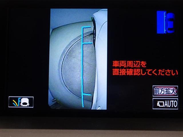 「レクサス」「NX」「SUV・クロカン」「神奈川県」の中古車9