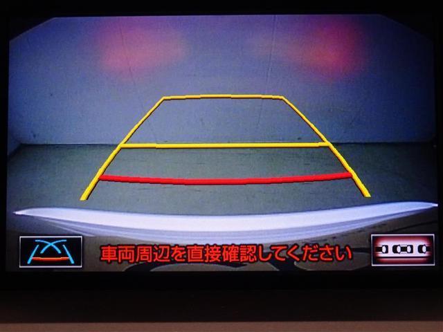 「レクサス」「NX」「SUV・クロカン」「神奈川県」の中古車10