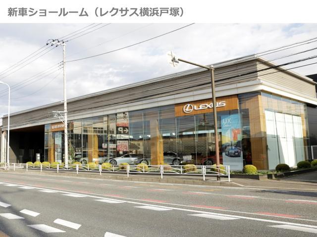 「レクサス」「NX」「SUV・クロカン」「神奈川県」の中古車35