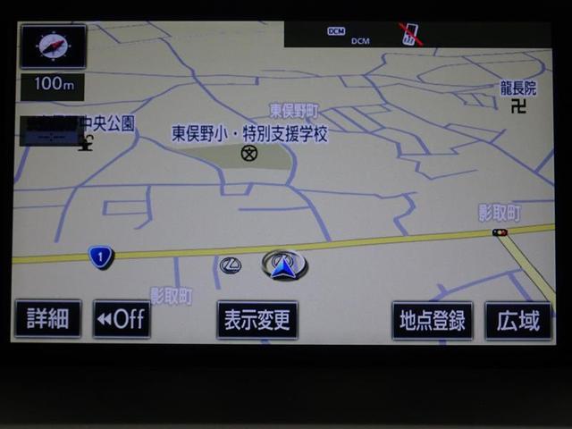 「レクサス」「NX」「SUV・クロカン」「神奈川県」の中古車7