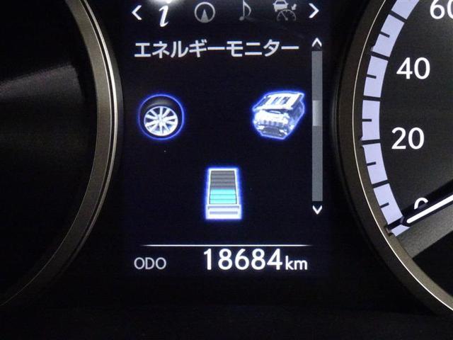 「レクサス」「NX」「SUV・クロカン」「神奈川県」の中古車13