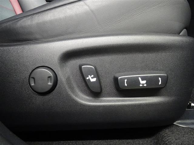 「レクサス」「NX」「SUV・クロカン」「神奈川県」の中古車15