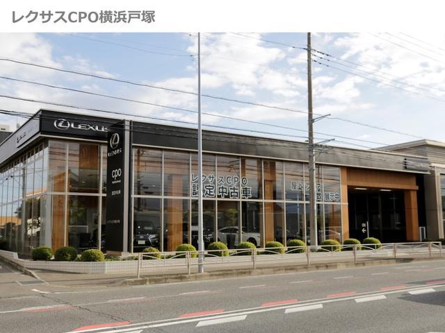 「レクサス」「LS」「セダン」「神奈川県」の中古車30