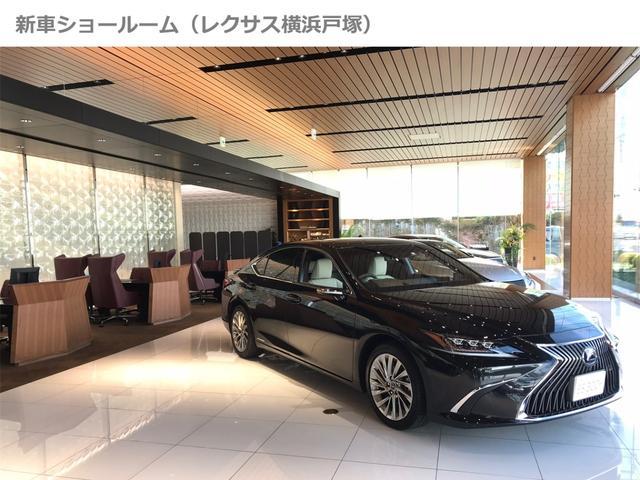 「レクサス」「LS」「セダン」「神奈川県」の中古車36