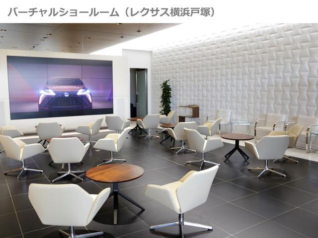 「レクサス」「LS」「セダン」「神奈川県」の中古車39