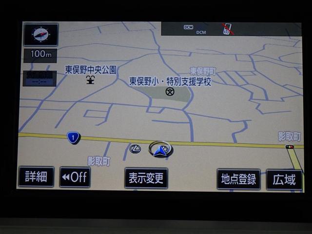「レクサス」「HS」「セダン」「神奈川県」の中古車7