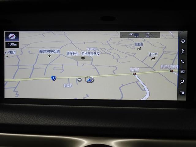 「レクサス」「GS」「セダン」「神奈川県」の中古車7