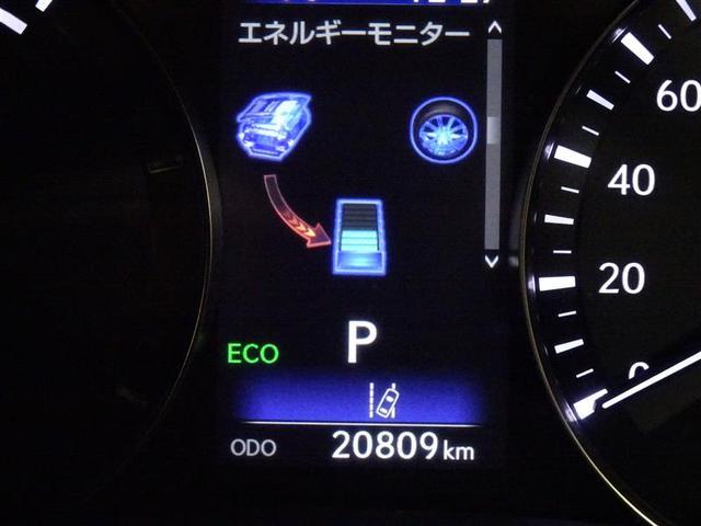 「レクサス」「GS」「セダン」「神奈川県」の中古車12