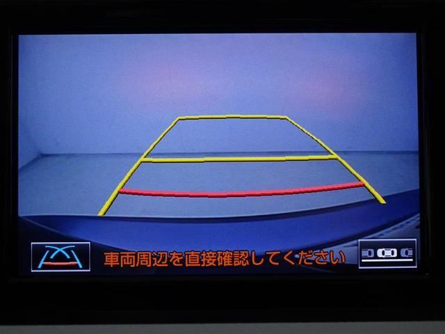 「レクサス」「CT」「コンパクトカー」「神奈川県」の中古車8